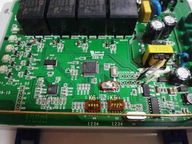 Sonoff 4CH Pro (R2)設置