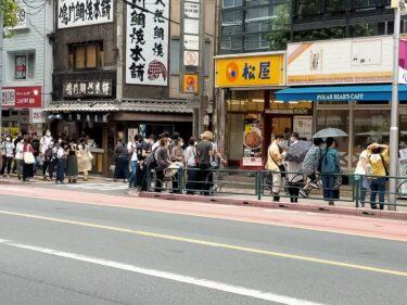 しろくまカフェ高田馬場の閉店