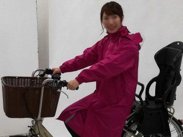 レインコートに自転車、でも撮影スタジオ外は晴れ