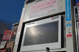 新宿区のスタジオ調査